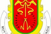 El Ayuntamiento de Guadix felicita al Club Juventud Atlética por sus últimos logros deportivos