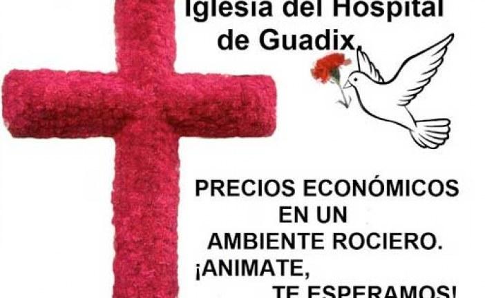 Cruz de mayo de la Hermandad del Rocío – 3 al 4 de Mayo