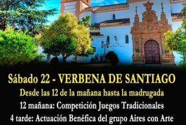 Fiestas en honor a Santiago apóstol – 22 de Julio