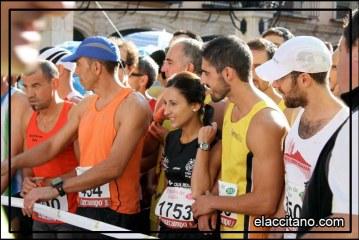 [Vídeo] Salida de la VI Media Maratón de Guadix y 28º Carrera del Melocotón