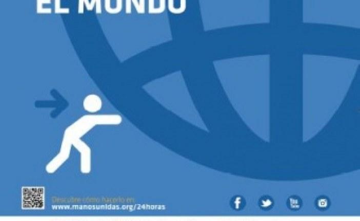 21 de Noviembre: El Ayuntamiento de Guadix colabora con la delegación accitana de Manos Unidas en la celebración este jueves de dos actividades de sensibilización