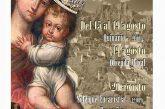 Fiestas en honor a la Virgen de Gracia del 18 al 20 de Agosto [Vídeo]