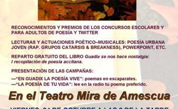 II Festival Poético Accitano en Teatro Mira de Amescua