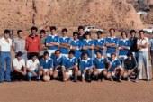 Campo de Fútbol de Benalúa inician las obras [Vídeo]