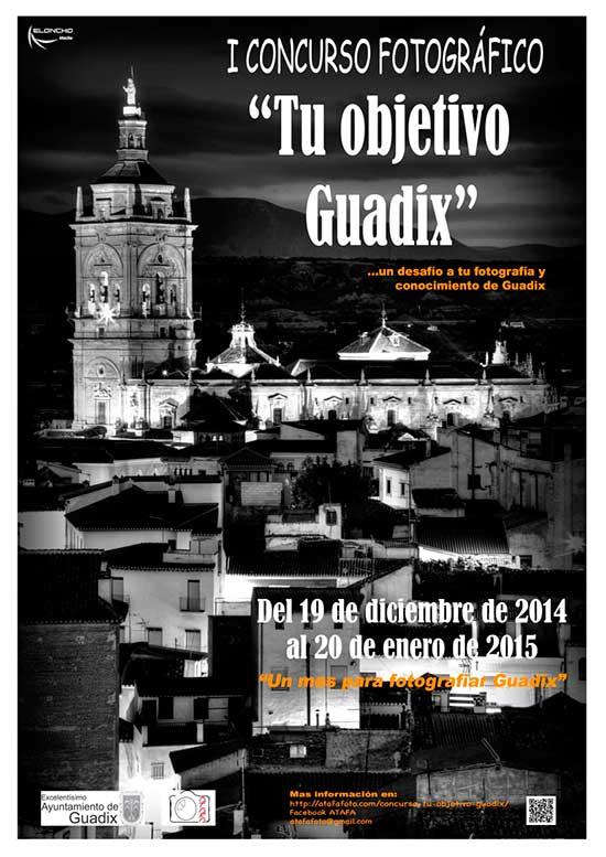 Concurso fotográfico Guadix