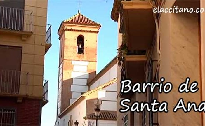 Barrios de Guadix