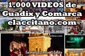 Guadixycomarca.com una web con lo mejor de nuestra comarca