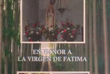 Fiestas del Bejarín en honor a la Virgen de Fátima del 7 al 9 de agosto