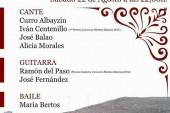 Festival flamenco de Diezma en homenaje a Carlos Orte