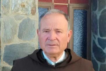 Fray Hermenegildo García Oliva, pregonero de la Semana Santa de Guadix 2016