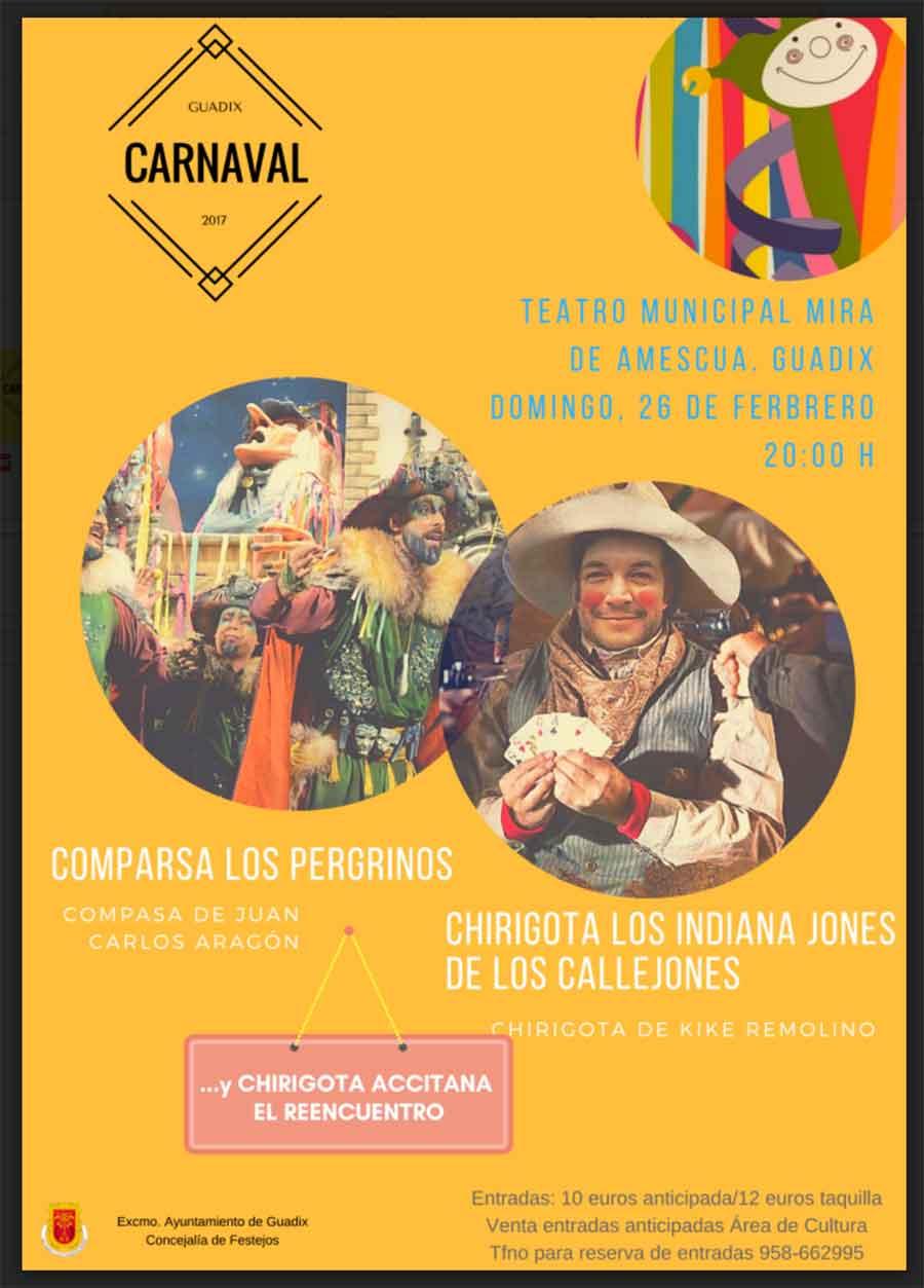 Comparsa Juan Carlos Aragon y Kike remolinos