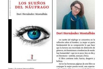 """Presentación del poemario """"Los sueños del náufrago"""" de Dori Hernández Montalbán"""