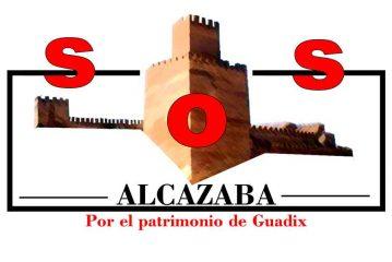 Muevete, Guadix te necesita – SOS Alcazaba – ¡¡ Comparte este VÍDEO para que todo el que ama Guadix se una !!