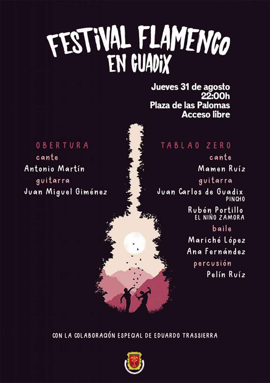 Festival flamenco en Guadix