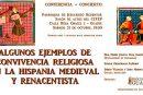 Conferencia-Concierto en Guadix sobre la convivencia religiosa en la España medieval y renacentista