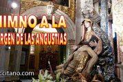 Himno oficial de la coronación de Nuestra Señora de las Angustias de Guadix