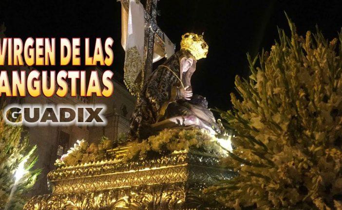 Virgen de las Angustias de Guadix 2017 [Vídeos]