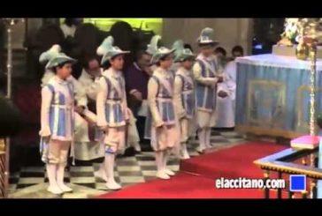 Baile de Seises en honor a la Inmaculada Concepción en la Catedral de Guadix