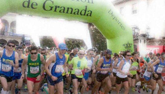 Media maratón ciudad de Guadix