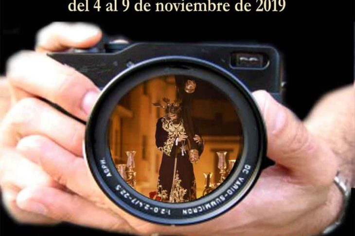 Exposicion cartel Semana Santa Guadix 2020