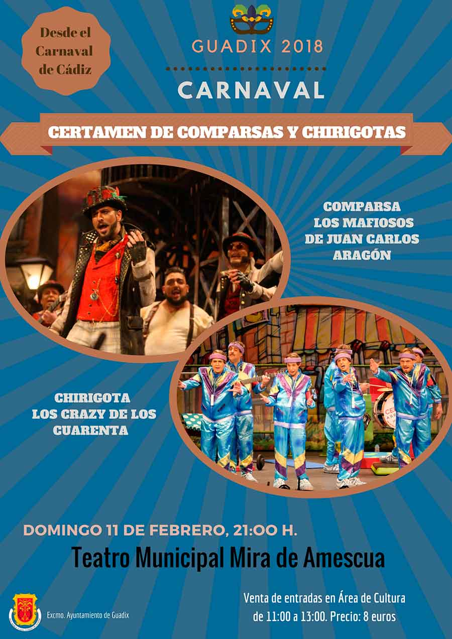 Juan Carlos Aragon Carnaval Guadix