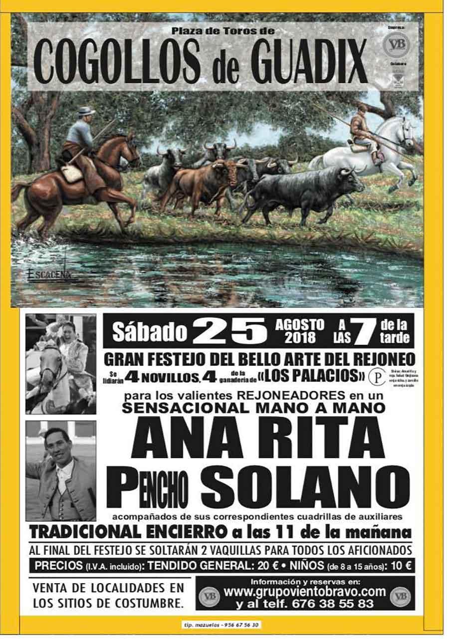 Fiestas de Cogollos de Guadix