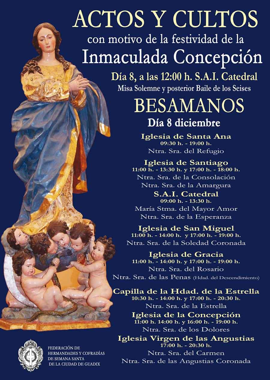 Fiesta de la Inmaculada en Guadix