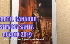 Cartel Semana Santa Guadix 2019