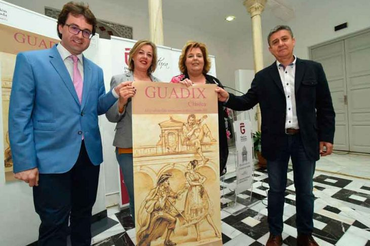 Guadix clásica 2019