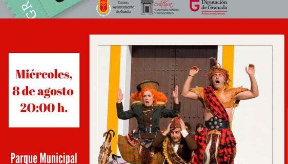 Teatro Guadix