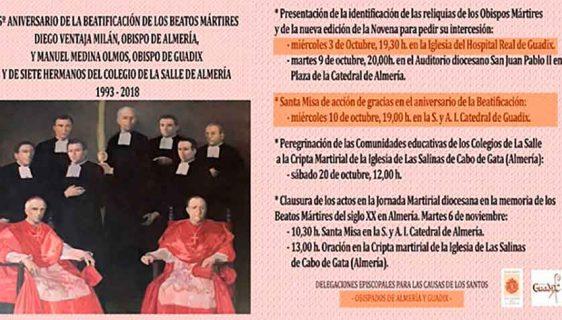 Beato obispo Medina Olmos
