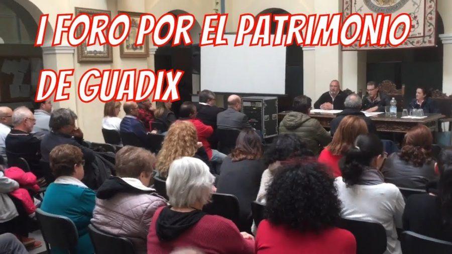 Celebrado el I Foro por el patrimonio de Guadix con gran participación
