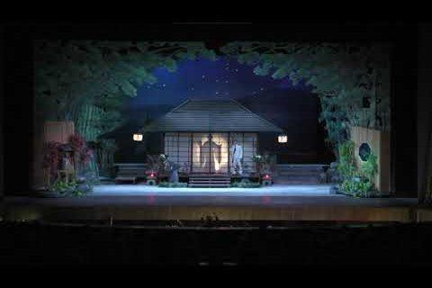 "Ópera ""Madama Butterfly"""
