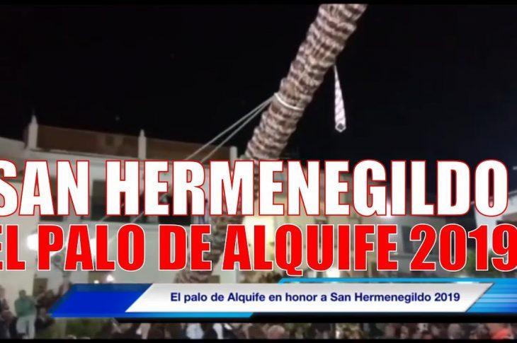 Fiestas Alquife 2019