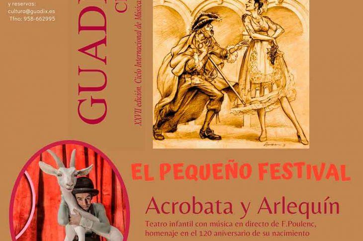 Guadix clásica