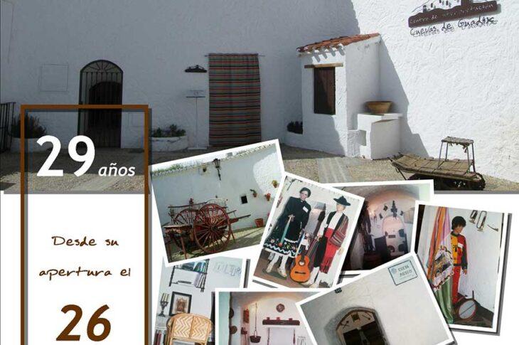 Centro de interpretación Cuevas de Guadix.jpg