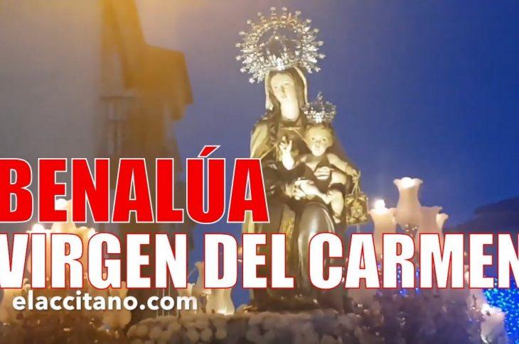 Procesión de la Virgen del Carmen de Benalúa