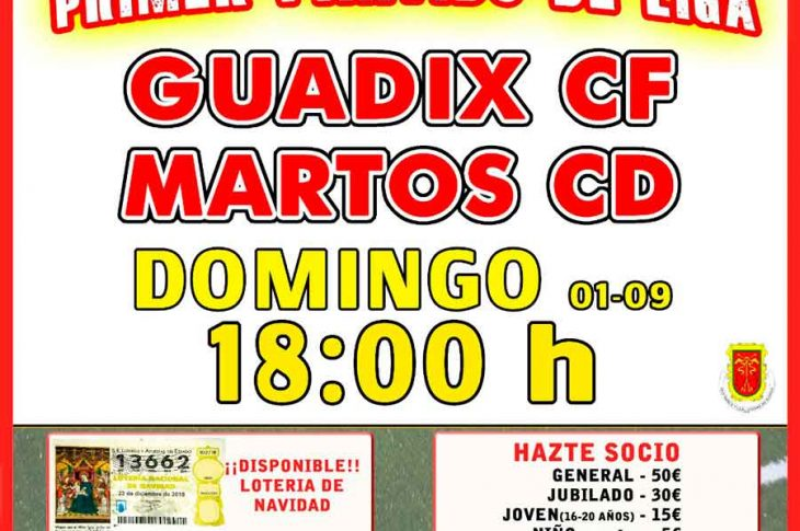 Guadix CF vs Martos CD