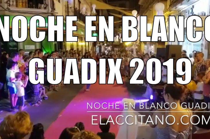 La noche en blanco de Guadix