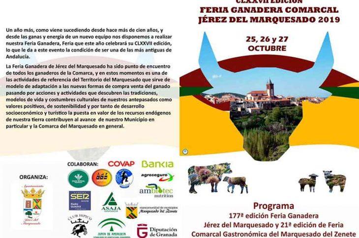 Feria ganadera de Jérez del Marquesado 2019