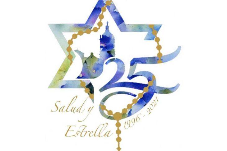 25 aniversario Hermandad de La Estrella