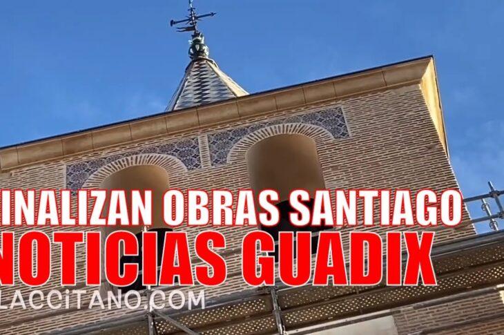 Iglesia de Santiago de Guadix