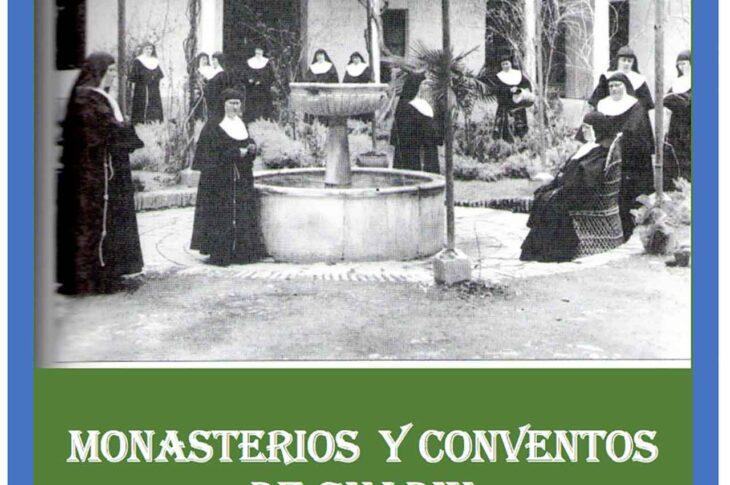 Libro conventos y monasterios de Guadix