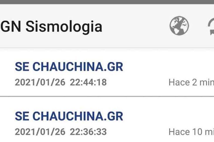 Nuevo TERREMOTO de 4,1 en Chauchina se deja notar en Guadix
