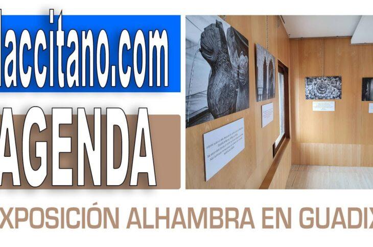 """Exposición de fotografía acompañada de textos poéticos """"La Alhambra en blanco y negro"""""""