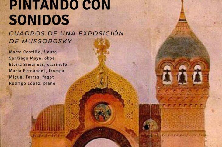 Conciertos Banda de música Guadix