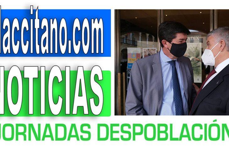 """Jornadas """"Potencialidades de la Administración Local ante la despoblación: turismo interior y digitalización municipal"""""""